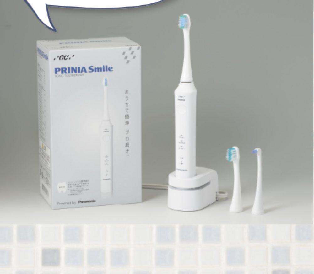 おすすめ音波歯ブラシプリニアスマイル