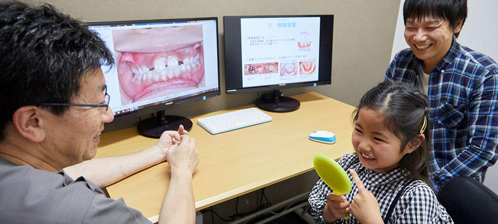 お子様の未来を見据えた歯科