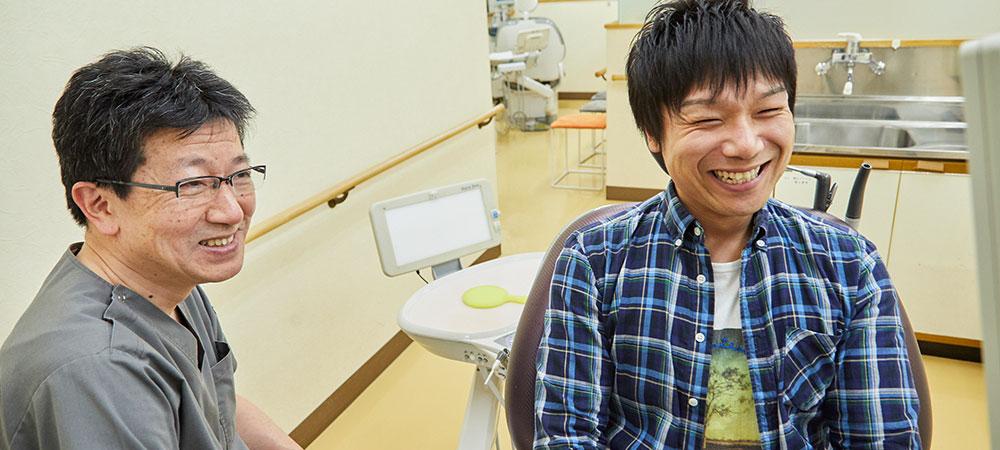 痛みを抑えた歯科治療